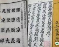 """桐城""""鲁洪方氏"""",一个封建士大夫家族的涅槃"""
