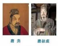 【枞阳晋阳郡《皖桐唐氏宗谱》】