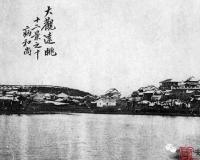 皖省第一名胜之区——大观亭(中)