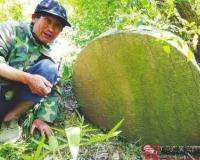 阮氏家族考察② | 安庆枞阳发现唐代将军墓
