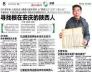 寻找根在安庆的陕西人