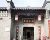 史料解读 安庆的这些地方你一定熟悉,可是你都了解吗?