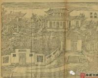 皖省第一名胜之区——大观亭(上)