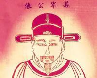 从一幅扇面看刘若宰其人