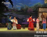 陕西南部商洛市的花鼓戏与安徽安庆的黄梅戏
