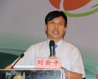 刘会平:上海中饮餐饮管理有限公司董事长