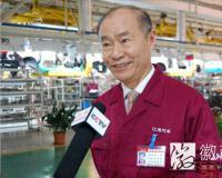 左延安:安徽江淮汽车集团有限公司董事长