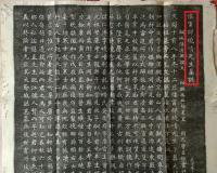怀宁(安庆)邵晓崝墓志铭