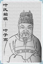 【太湖双榴堂叶氏】我安庆老家与叶氏宗族