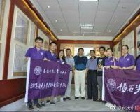 南开大学学生代表参观杨汝穀纪念馆