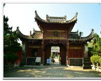 公园文庙大成殿与南乡捐碑