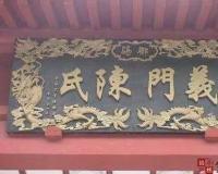 """透析90多个各姓氏家族的""""堂号""""文化"""
