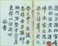 漫谈中国家谱文化