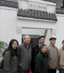 重金寻找杨汝榖族谱、后裔活动