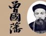 月色如昼:1862年的安庆元宵节