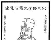 """黄榦:""""安庆之父"""""""