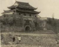 安庆老街老巷— 八:老城墙追忆