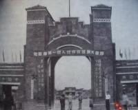#安庆老照片#五:大门楼